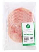 Schouderham vleeswaren St. Hendrick 90 gram
